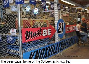 Beer cage